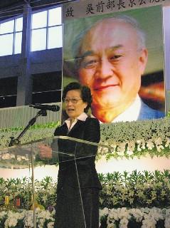 前教育部長吳京的喪禮昨天在成功大學禮堂舉行,吳京遺孀張紫君代表家屬追悼亡夫。